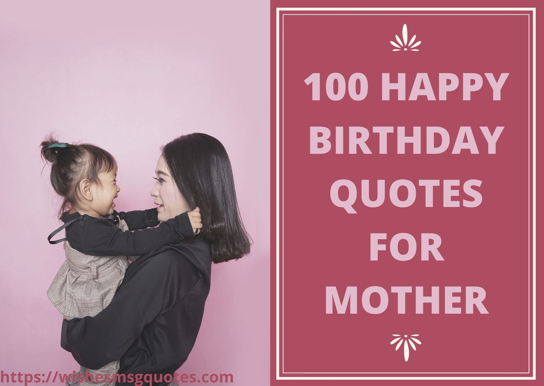 Heart Touching Birthday Quotes For Mother, Mom, Mama